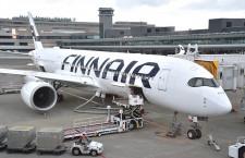 フィンエアー、関西深夜増便へ 19年夏、週3往復