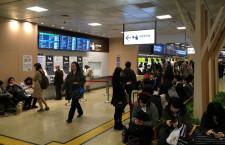 東京空港交通、バスタ新宿の券売機で乗車券販売