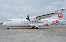 JAC、天草エアにATR42リース 期間限定、重整備での運休回避