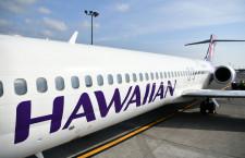 ハワイアン航空、日本地区営業本部長に伊東部長 19年7月1日付