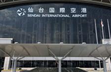 仙台空港、GWの旅客数24.5%増13万人