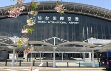 仙台空港、GWの旅客数12.5%増9.8万人
