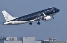 スターフライヤー、緊急事態解除で運休率改善へ 3月18日まで3路線減便