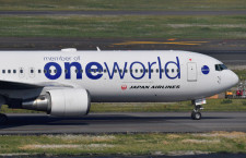 JAL機の部品落下、熊本空港周辺で金属片98個