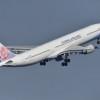 チャイナエアライン、燃油サーチャージ引き上げ 日本発着、19年6-7月分