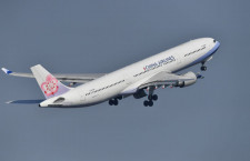 チャイナエアライン、燃油サーチャージ据え置き 日本発着、18年10-11月分