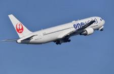 JALの羽田行き、熊本で引き返し 左エンジントラブルで