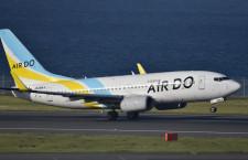 エア・ドゥ、羽田-札幌6往復に半減 減便8路線、1日1往復のみ 30日まで