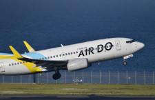 エア・ドゥ、お盆前後で追加減便 羽田-札幌、1日9往復に