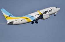 エア・ドゥ、お盆も追加減便 羽田-札幌など32便