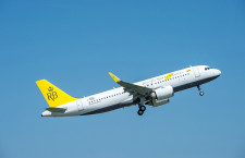 ロイヤルブルネイ航空、A320neo初号機受領