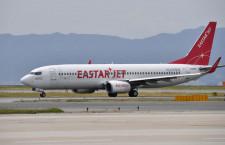 イースター航空、関西-清州就航 8月まで季節運航
