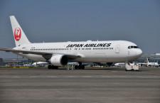 JAL、乗務前の副操縦士からアルコール検出 交代し定刻出発