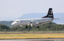 元航空局のYS-11、能登で動態保存 3年ぶり飛行、解体免れる