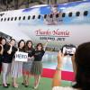 AMURO JET、9月28日に最終便 JTAのアムラー社員発案