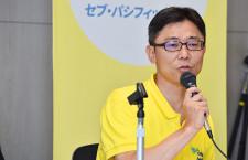 セブパシフィック航空、日本支社開設 3カ所目の海外拠点