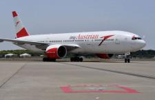 オーストリア航空、725億円の金融支援 政府やルフトハンザから