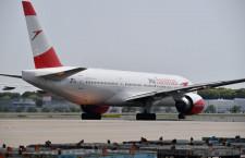 オーストリア航空、長距離路線も再開 7月から4路線