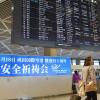 成田空港、取締役候補を選任 内部監査強化も