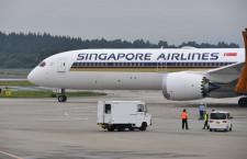シンガポール航空、マイルで医療関係者など支援 10万人分の食品