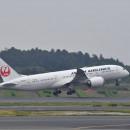 JAL、成田-釜山・高雄運休 シカゴなど開設延期