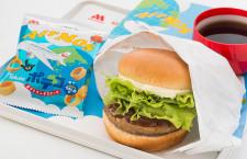 JAL、クリームチーズのテリヤキバーガー 「エアモス」シリーズ第8弾