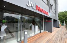 JAL、80億円のCVC設立 ベンチャー支援強化