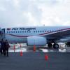 ニューギニア航空、成田-チューク9月就航