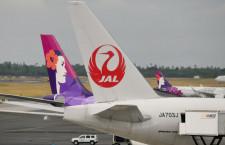 JALとハワイアン航空の独禁法適用除外申請、不許可に 米運輸省