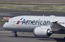 アメリカン航空、米財務省から58億ドル支援 給与支援策を活用