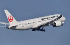 JAL、広島からホノルルチャーター 11月2往復、開港25周年