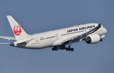 JAL、部長級人事 21年4月1日付、6月1日付