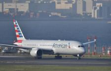 アメリカン航空、羽田-ダラス20年3月就航 LAは増便、成田「変更なし」