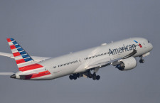 アメリカン航空、航空券の変更手数料免除 9月搭乗分まで