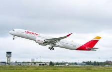 イベリア航空、A350で成田大型化 20年3月から、6月にデイリー増便も