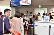 ANA、福岡-宮古を20年ぶり再開 季節便でスタート、通年化視野に