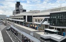 空港アクセス、混乱続く 大阪で震度6弱