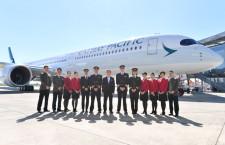 キャセイパシフィック航空、A350-1000初受領 7月から香港-台北線