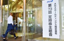 ピーチ井上CEO「バニラ統合でアジアけん引」 ANAHD株主総会