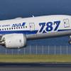 ANA、787欠航で50億円減収 18年上期見通し、通期は据え置き