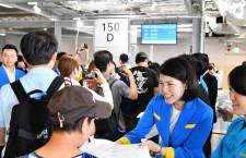 バニラエア、石垣-成田・那覇開設 統合前最後の新路線、台風で欠航も