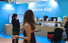 アマゾン、羽田で「プライムデー」PR 16日から会員向けセール