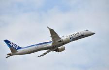 MRJ、パリ航空ショーに3号機出展へ 70席級コンセプト発表も