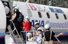 IBEX、伊丹で機体見学会を初開催