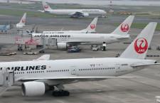 国交省、JALに再び事業改善命令 パイロット飲酒、赤坂社長「傍観者いてはいけない」