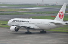 JALの777、ファンブレード2枚損傷 同型エンジン点検、問題なし