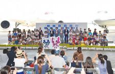 成田空港で五輪2年前イベント JALとANAの787も「参加」