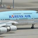 大韓航空、LINE公式アカウント開設