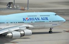 大韓航空、東京就航50周年 本部長「東京路線は大黒柱」