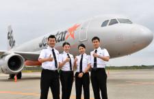 ジェットスター・ジャパン、副操縦士養成1期生が全員昇格